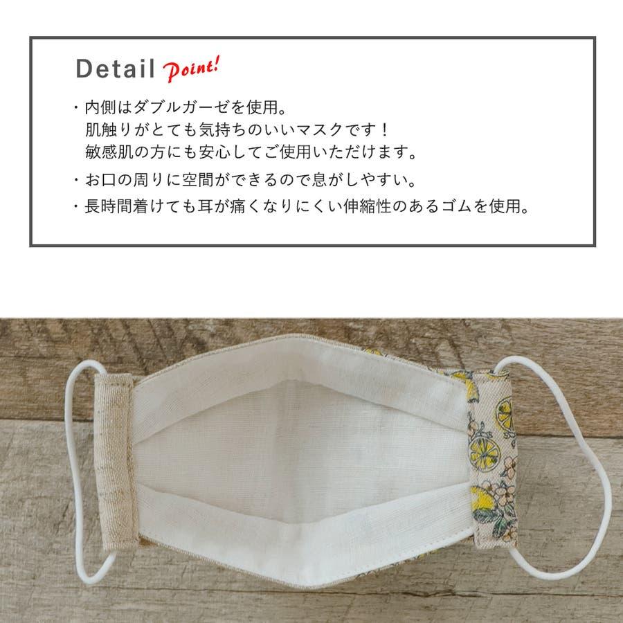 布マスク 子供マスク 舟形 大臣マスク 日本製 綿麻 レモン ガーゼ 北欧 敏感肌 肌に優しい 3