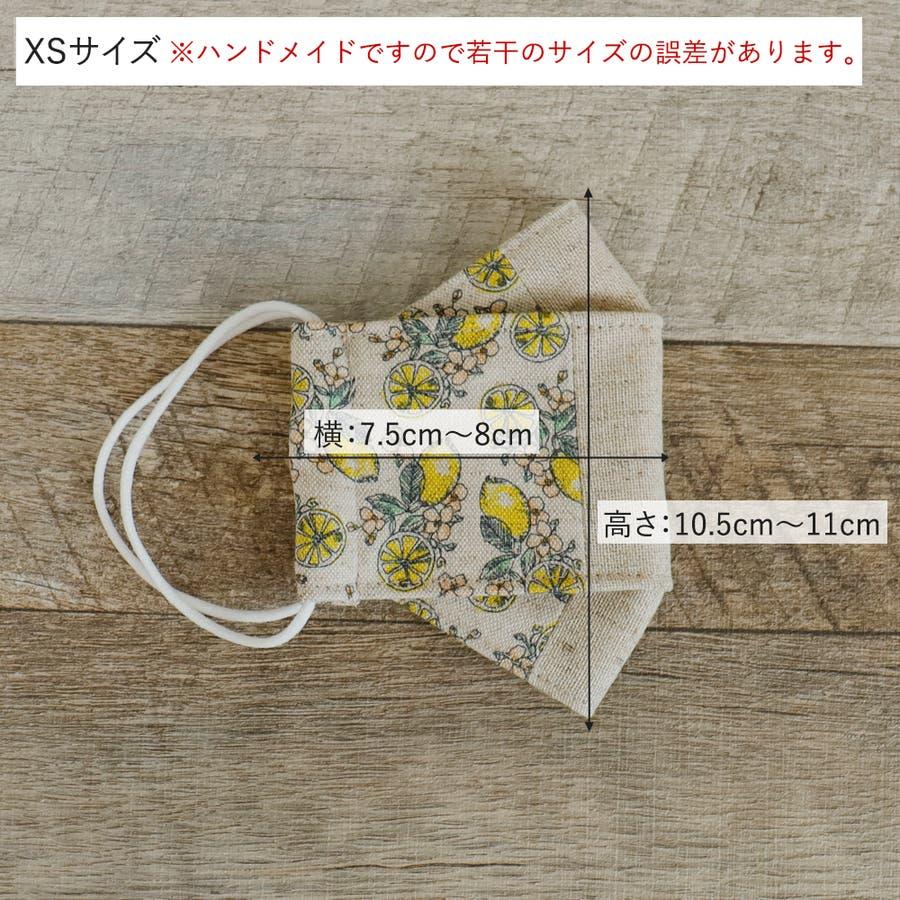 布マスク 子供マスク 舟形 大臣マスク 日本製 綿麻 レモン ガーゼ 北欧 敏感肌 肌に優しい 6