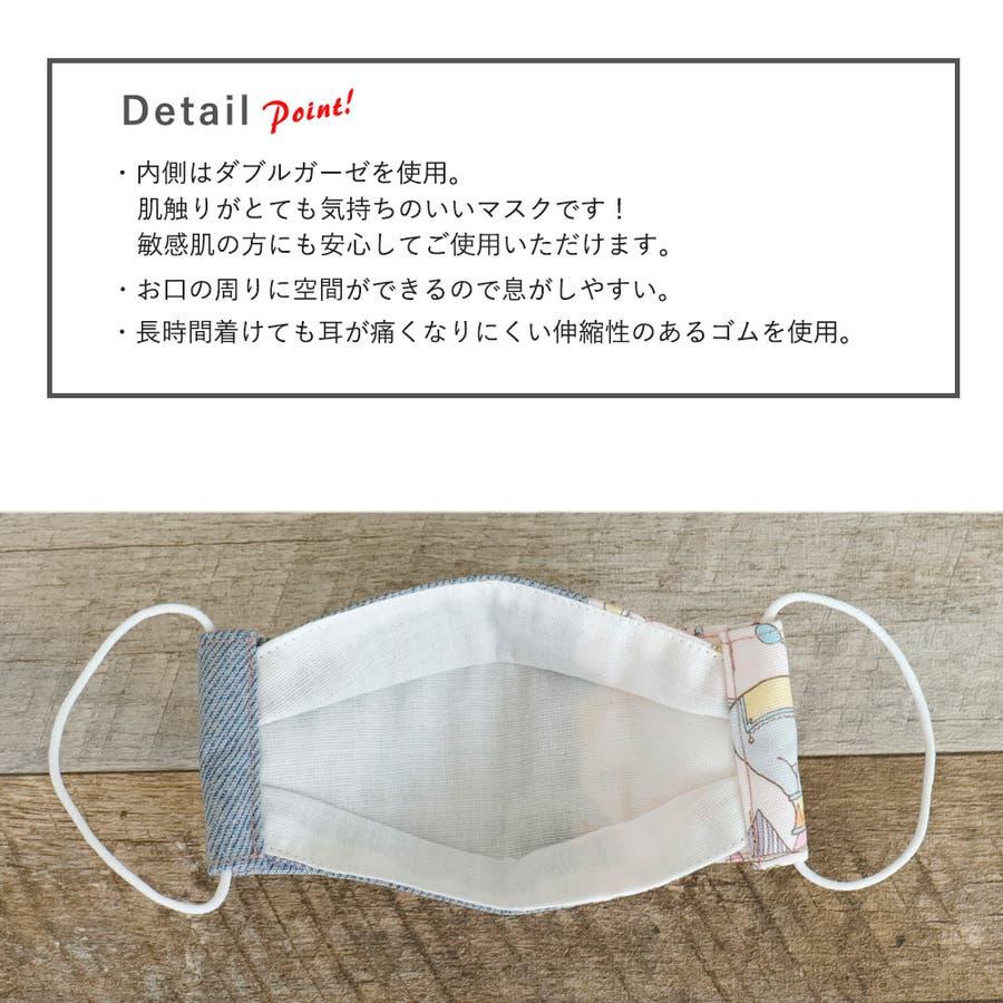 布マスク 子供マスク 舟形 大臣マスク 日本製 デニム調 パステルピンク 綿 ガーゼ 敏感肌 3