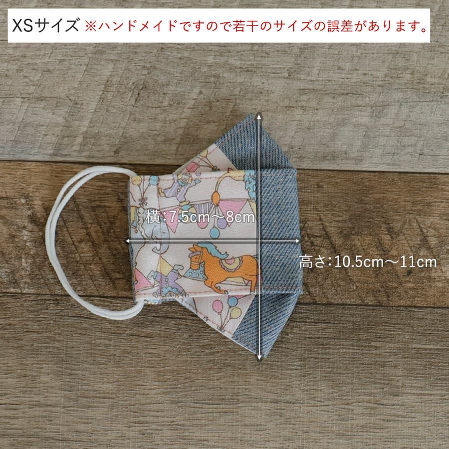 布マスク 子供マスク 舟形 大臣マスク 日本製 デニム調 パステルピンク 綿 ガーゼ 敏感肌 6