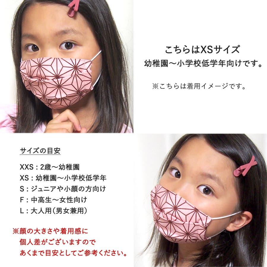 布マスク 子供マスク 舟形 大臣マスク 日本製 金魚柄 浴衣 和柄 綿 ガーゼ 敏感肌 5