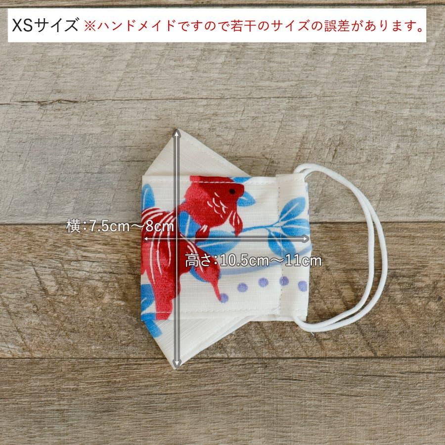 布マスク 子供マスク 舟形 大臣マスク 日本製 金魚柄 浴衣 和柄 綿 ガーゼ 敏感肌 6