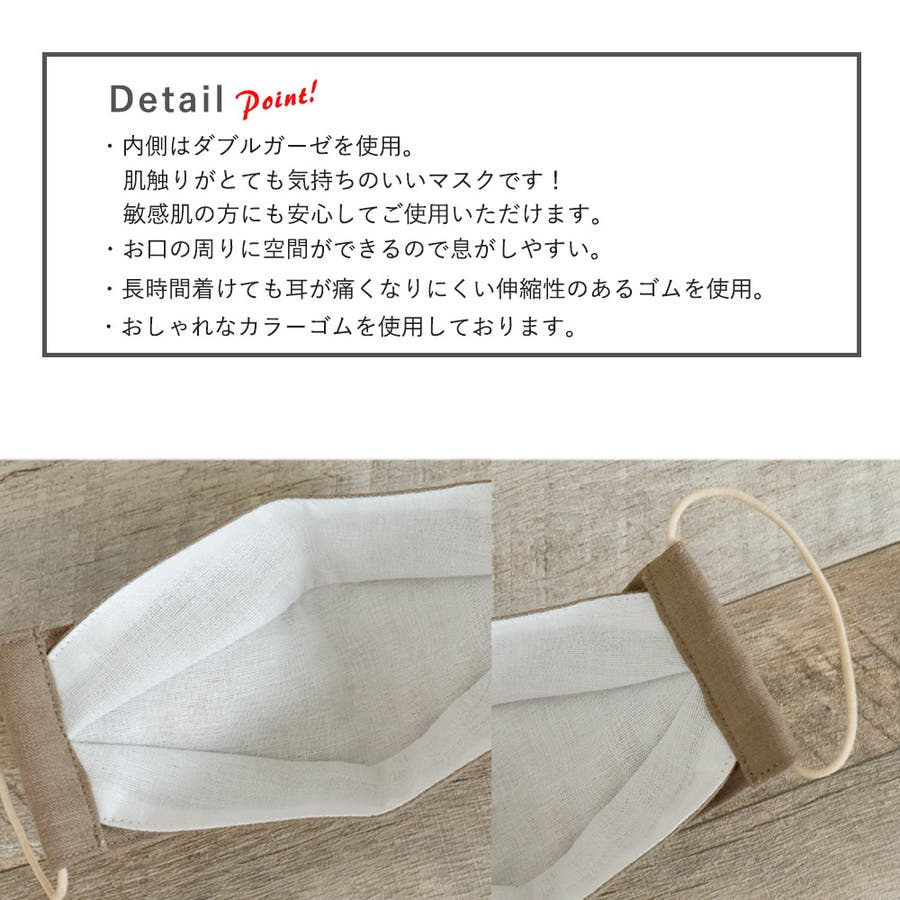 布マスク 大人マスク 舟形 大臣マスク 日本製 リネン 麻 モカ ガーゼ 北欧 小顔効果 3