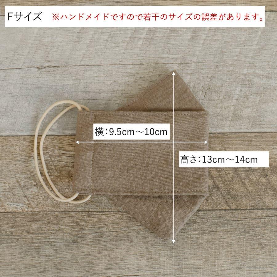 布マスク 大人マスク 舟形 大臣マスク 日本製 リネン 麻 モカ ガーゼ 北欧 小顔効果 7