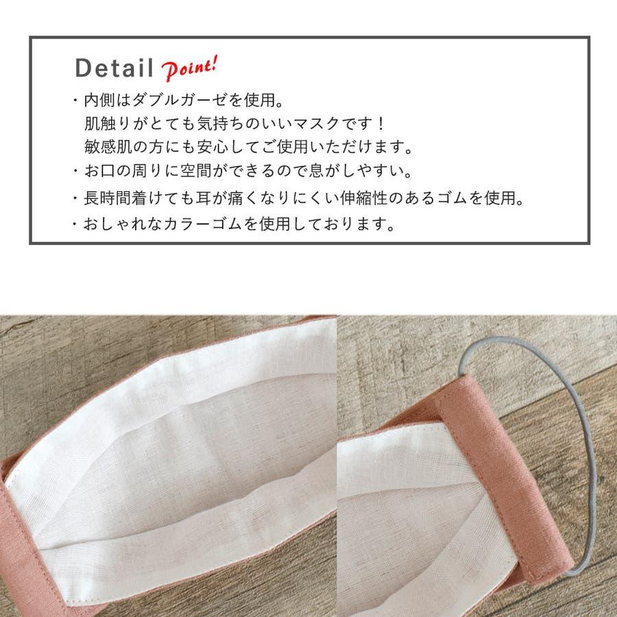 布マスク 大人マスク 舟形 大臣マスク 日本製 リネン 麻 ピンク ガーゼ 北欧 小顔効果 3