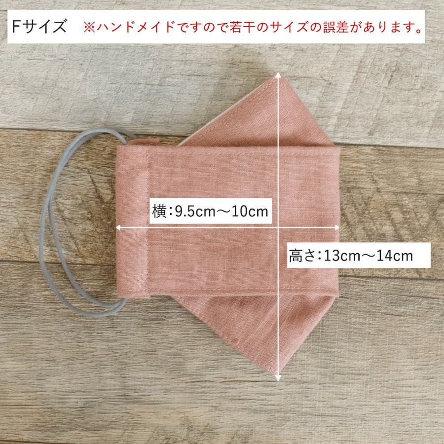 布マスク 大人マスク 舟形 大臣マスク 日本製 リネン 麻 ピンク ガーゼ 北欧 小顔効果 7