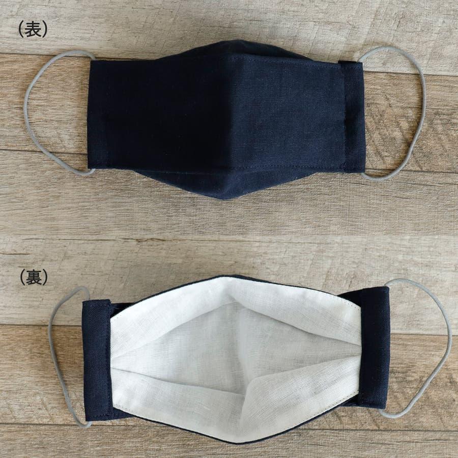 布マスク 大人マスク 舟形 大臣マスク 日本製 リネン 麻 ネイビー ガーゼ 北欧 小顔効果 2
