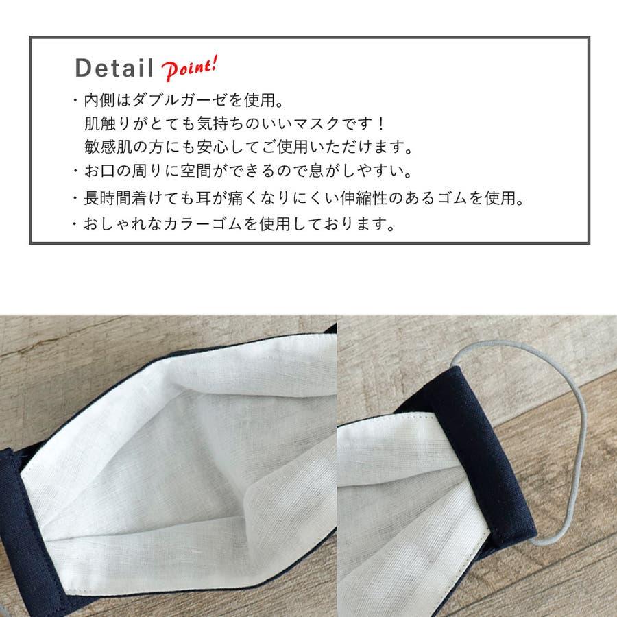 布マスク 大人マスク 舟形 大臣マスク 日本製 リネン 麻 ネイビー ガーゼ 北欧 小顔効果 3