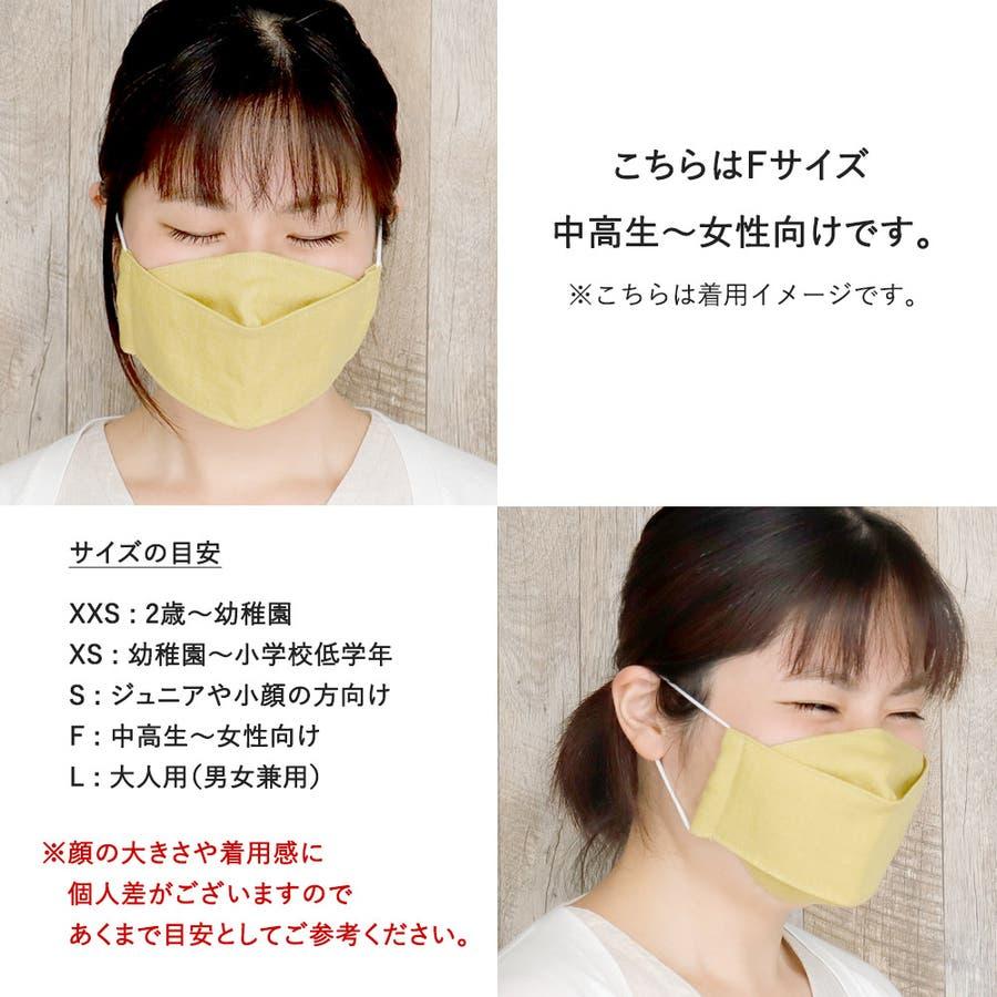 布マスク 大人マスク 舟形 大臣マスク 日本製 リネン 麻 ネイビー ガーゼ 北欧 小顔効果 5
