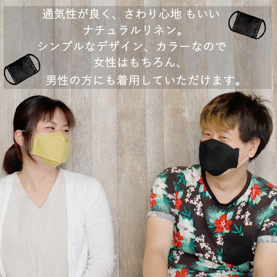 布マスク 大人マスク 舟形 大臣マスク 日本製 リネン 麻 ネイビー ガーゼ 北欧 小顔効果 6