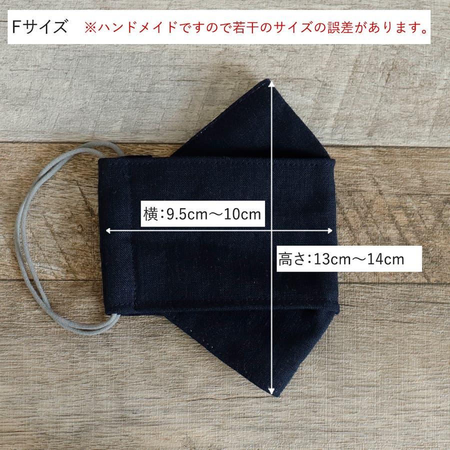 布マスク 大人マスク 舟形 大臣マスク 日本製 リネン 麻 ネイビー ガーゼ 北欧 小顔効果 7