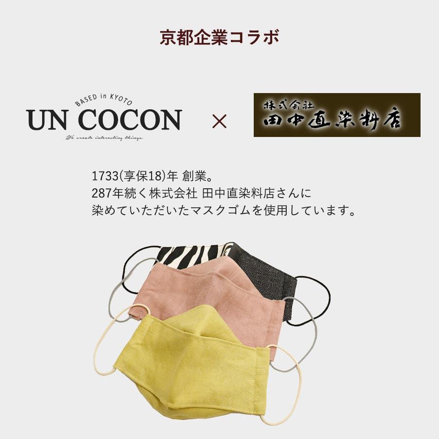 布マスク 大人マスク 舟形 大臣マスク 日本製 リネン 麻 ネイビー ガーゼ 北欧 小顔効果 8