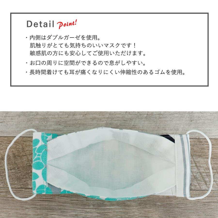 布マスク 大人マスク 舟形 大臣マスク 日本製 あじさい柄 浴衣 和柄 綿 ガーゼ 敏感肌 3