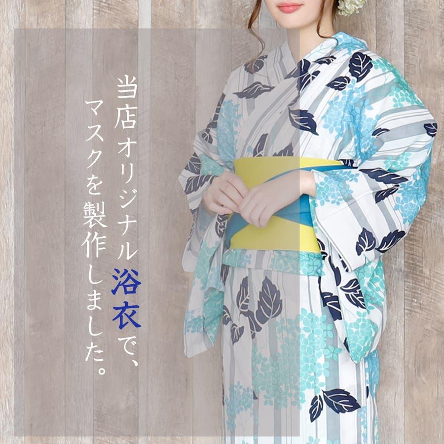 布マスク 大人マスク 舟形 大臣マスク 日本製 あじさい柄 浴衣 和柄 綿 ガーゼ 敏感肌 7