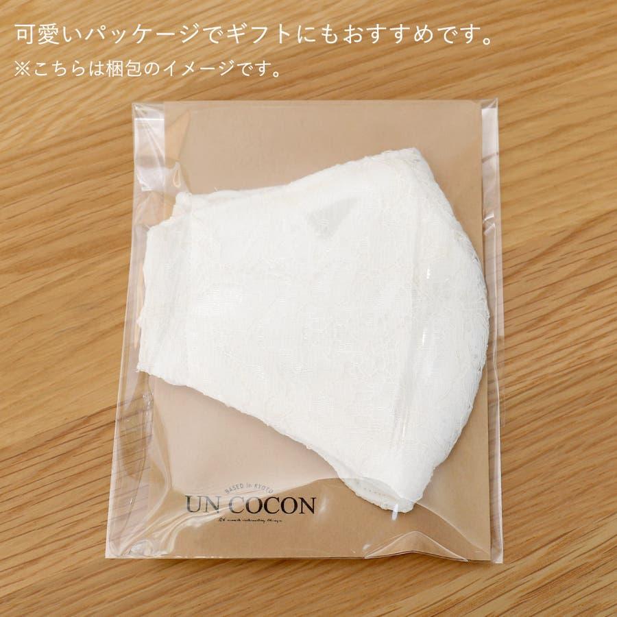 布マスク 大人マスク 立体 日本製 ブラック クロスガーゼ 綿 敏感肌 肌に優しい 洗える 4