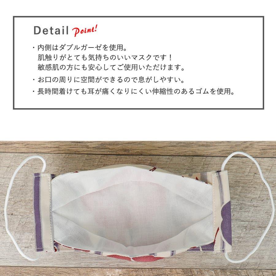 布マスク 大人マスク 舟形 大臣マスク 日本製 あさがお柄 浴衣 和柄 綿 ガーゼ 敏感肌 3