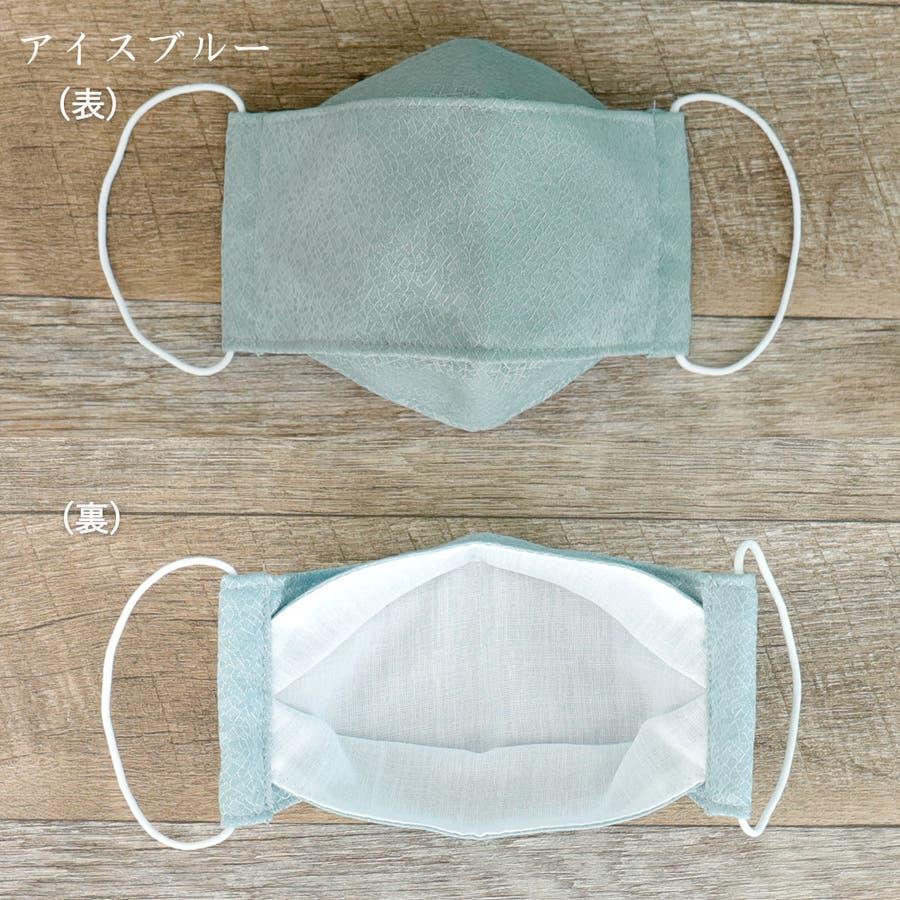 布マスク 大人マスク 舟形 大臣マスク 日本製 吸水速乾  パステルカラー 2