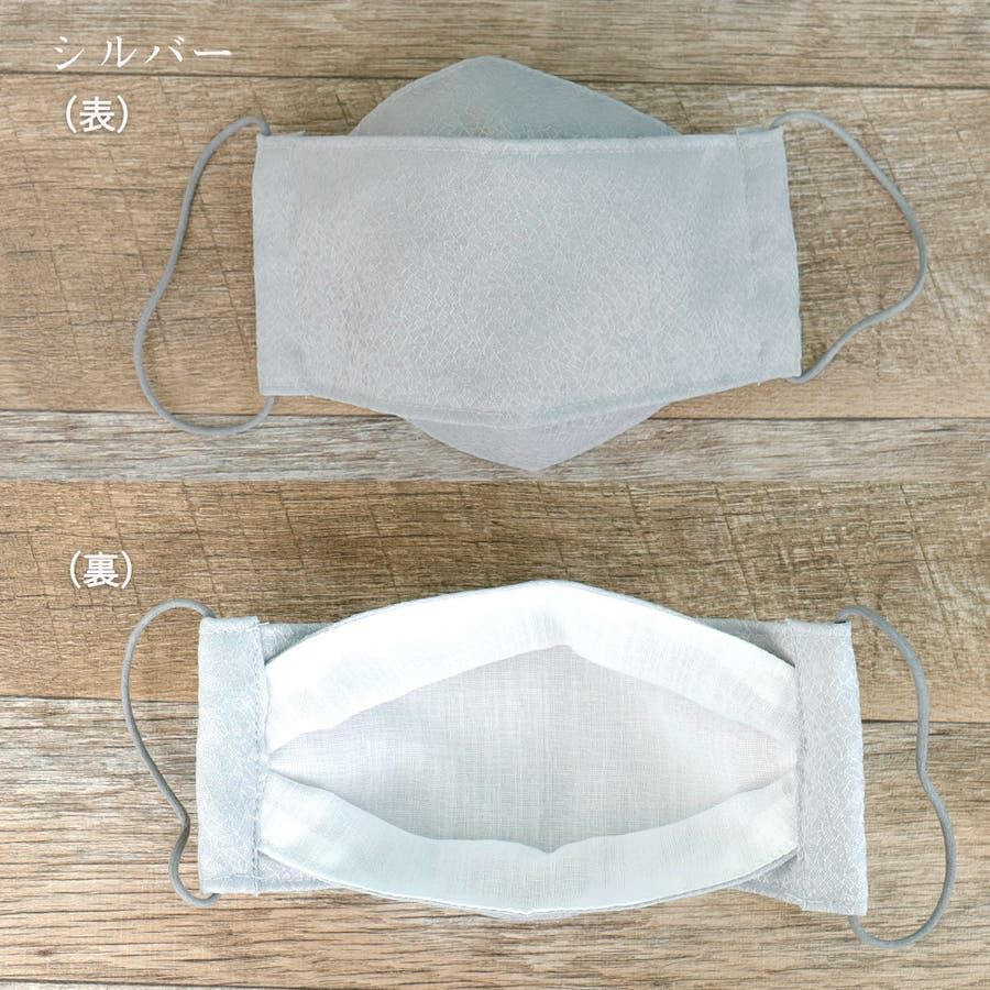 布マスク 大人マスク 舟形 大臣マスク 日本製 吸水速乾  パステルカラー 4