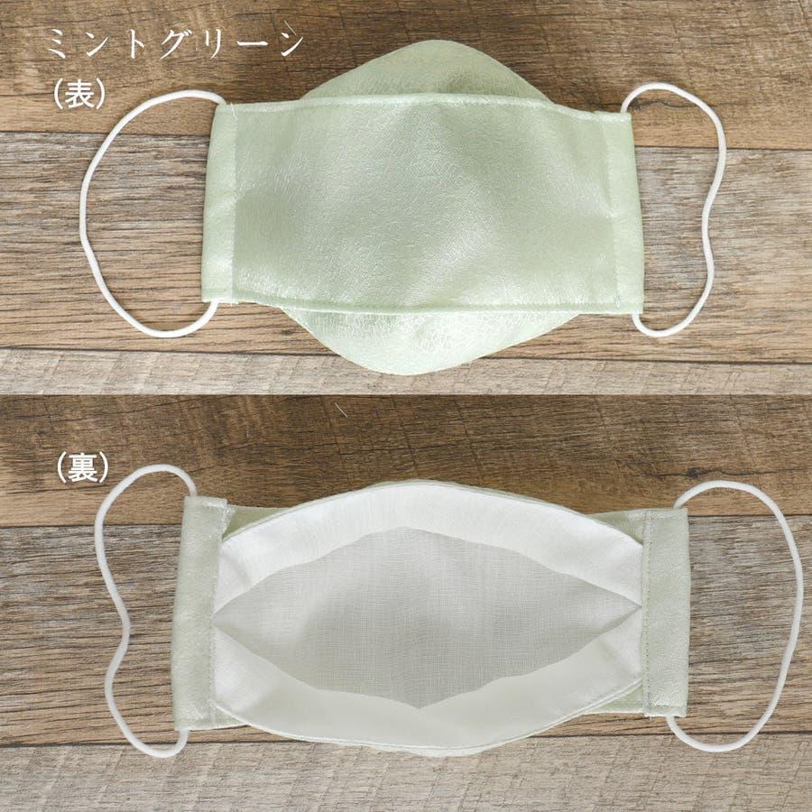 布マスク 大人マスク 舟形 大臣マスク 日本製 吸水速乾  パステルカラー 7