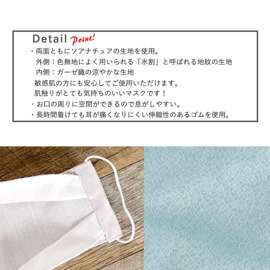 布マスク 大人マスク 舟形 大臣マスク 日本製 吸水速乾  パステルカラー 8