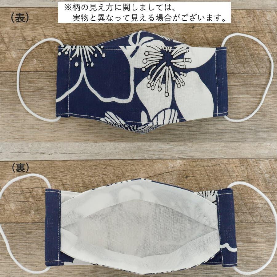 布マスク 大人マスク 舟形 大臣マスク 日本製 浴衣 綿麻 桜 紺 ネイビー 和柄 ガーゼ 涼しい 2