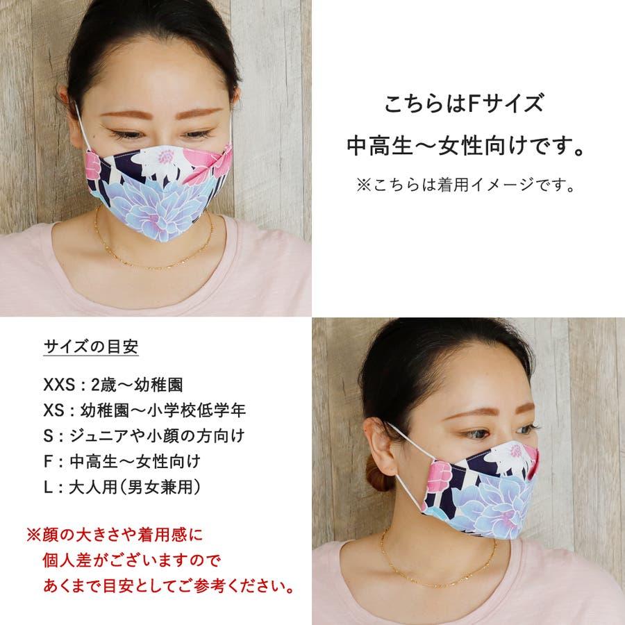 布マスク 大人マスク 舟形 大臣マスク 日本製 紺 椿 花柄 浴衣 和柄 綿 ガーゼ 敏感肌 5