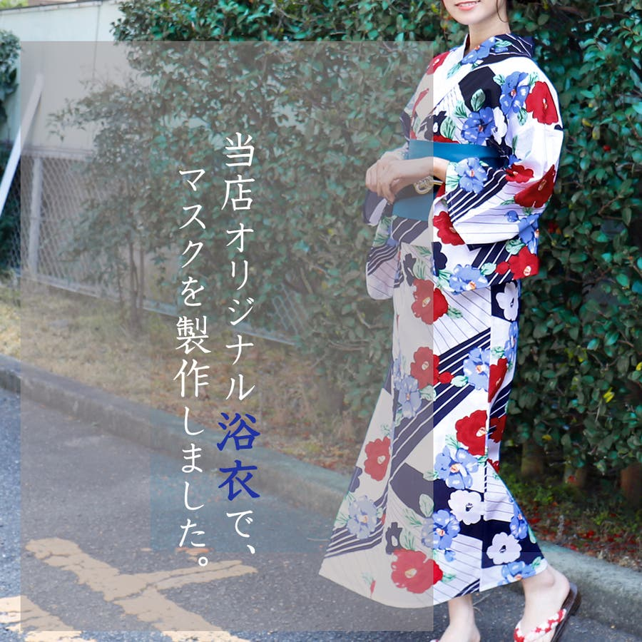 布マスク 大人マスク 舟形 大臣マスク 日本製 紺 椿 花柄 浴衣 和柄 綿 ガーゼ 敏感肌 7
