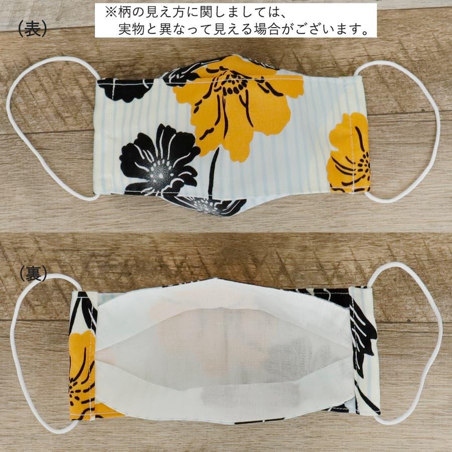 布マスク 大人マスク 舟形 大臣マスク 日本製 縦縞 水色 花柄 浴衣 和柄 綿 ガーゼ 敏感肌 2