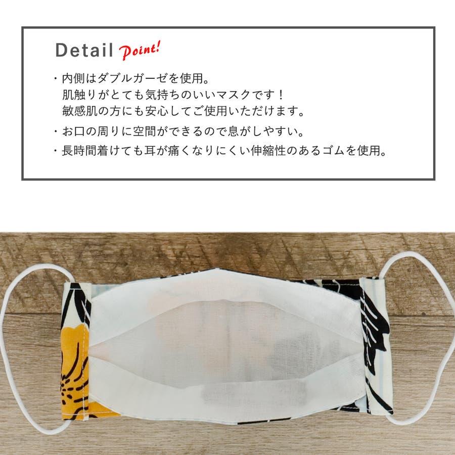 布マスク 大人マスク 舟形 大臣マスク 日本製 縦縞 水色 花柄 浴衣 和柄 綿 ガーゼ 敏感肌 3
