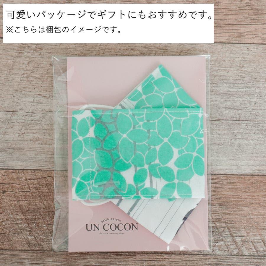 布マスク 大人マスク 舟形 大臣マスク 日本製 縦縞 水色 花柄 浴衣 和柄 綿 ガーゼ 敏感肌 4