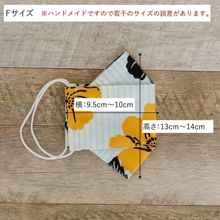 布マスク 大人マスク 舟形 大臣マスク 日本製 縦縞 水色 花柄 浴衣 和柄 綿 ガーゼ 敏感肌 6