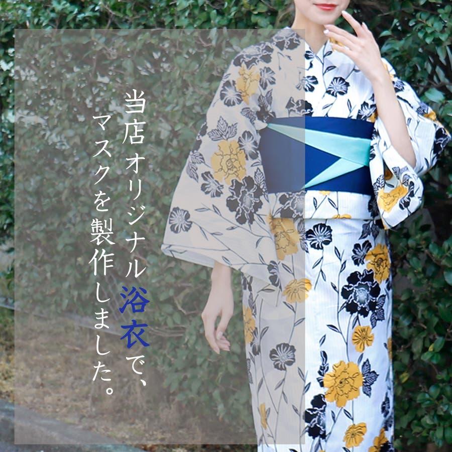 布マスク 大人マスク 舟形 大臣マスク 日本製 縦縞 水色 花柄 浴衣 和柄 綿 ガーゼ 敏感肌 7