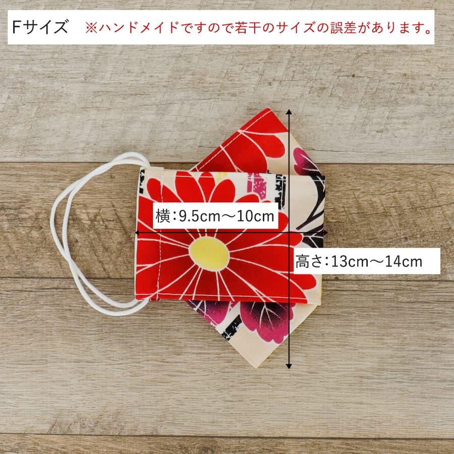 布マスク 大人マスク 舟形 大臣マスク 日本製 赤 黄色 縦縞 花柄 浴衣 和柄 綿 ガーゼ 6