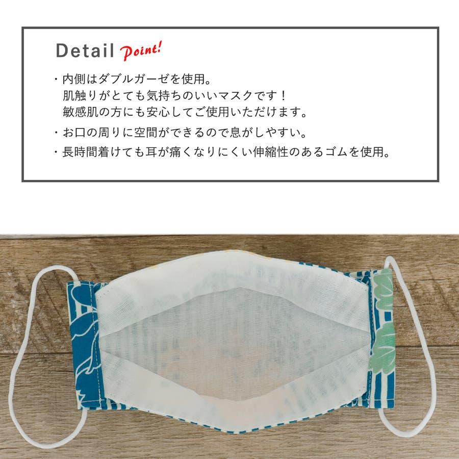 布マスク 大人マスク 舟形 大臣マスク 日本製 菊 青 縦縞 花柄 浴衣 和柄 綿 ガーゼ 3