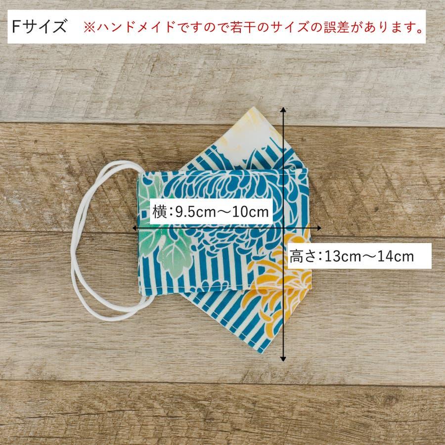 布マスク 大人マスク 舟形 大臣マスク 日本製 菊 青 縦縞 花柄 浴衣 和柄 綿 ガーゼ 6
