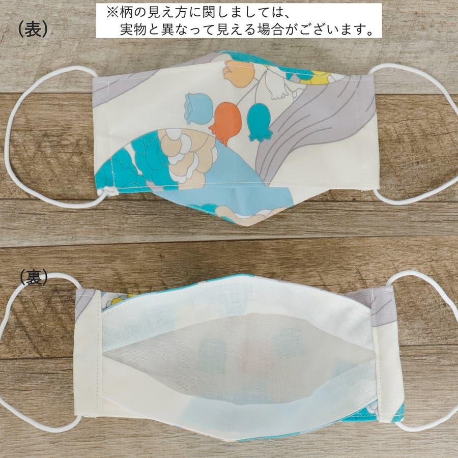 布マスク 大人マスク 舟形 大臣マスク 浴衣 すずらん くすみカラー 花柄 和柄 日本製 綿 2