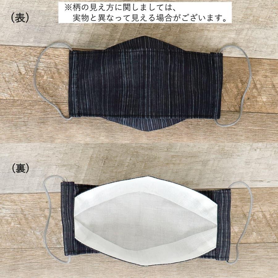 布マスク 大人マスク 舟形 大臣マスク 浴衣 男性 メンズ 縦縞 紺 メンズ 綿 洗える ギフト 2