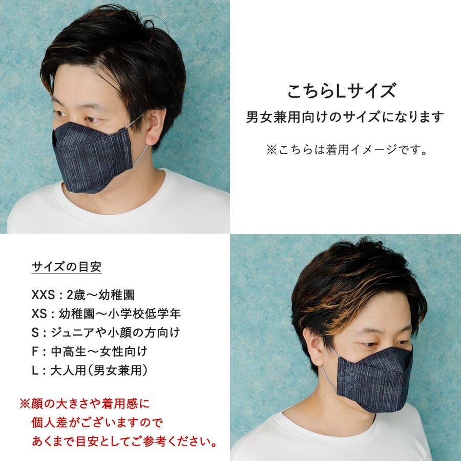 布マスク 大人マスク 舟形 大臣マスク 浴衣 男性 メンズ 縦縞 紺 メンズ 綿 洗える ギフト 5