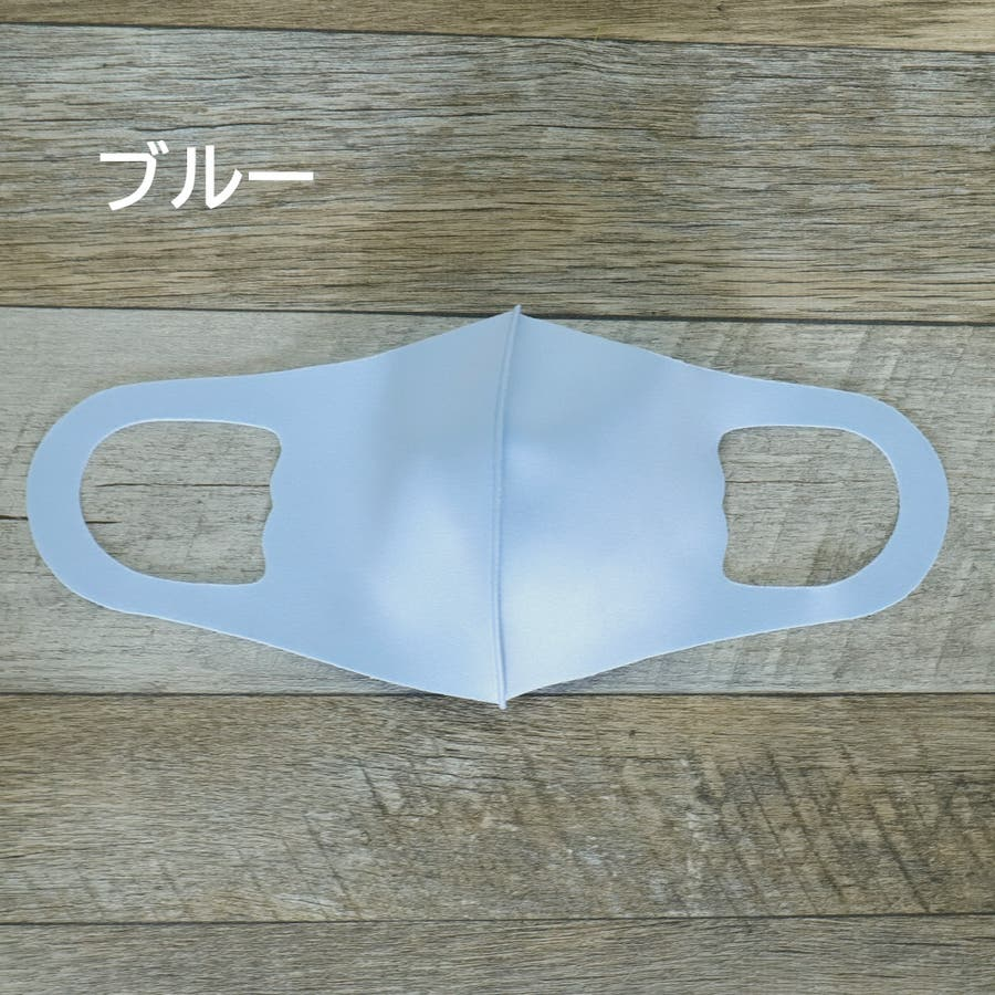 マスク こどもマスク 3枚入り 子供用 洗えるマスク 素材 涼しい 夏 快適 防水 2