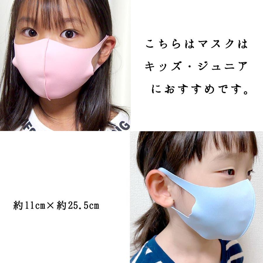 マスク こどもマスク 3枚入り 子供用 洗えるマスク 素材 涼しい 夏 快適 防水 6