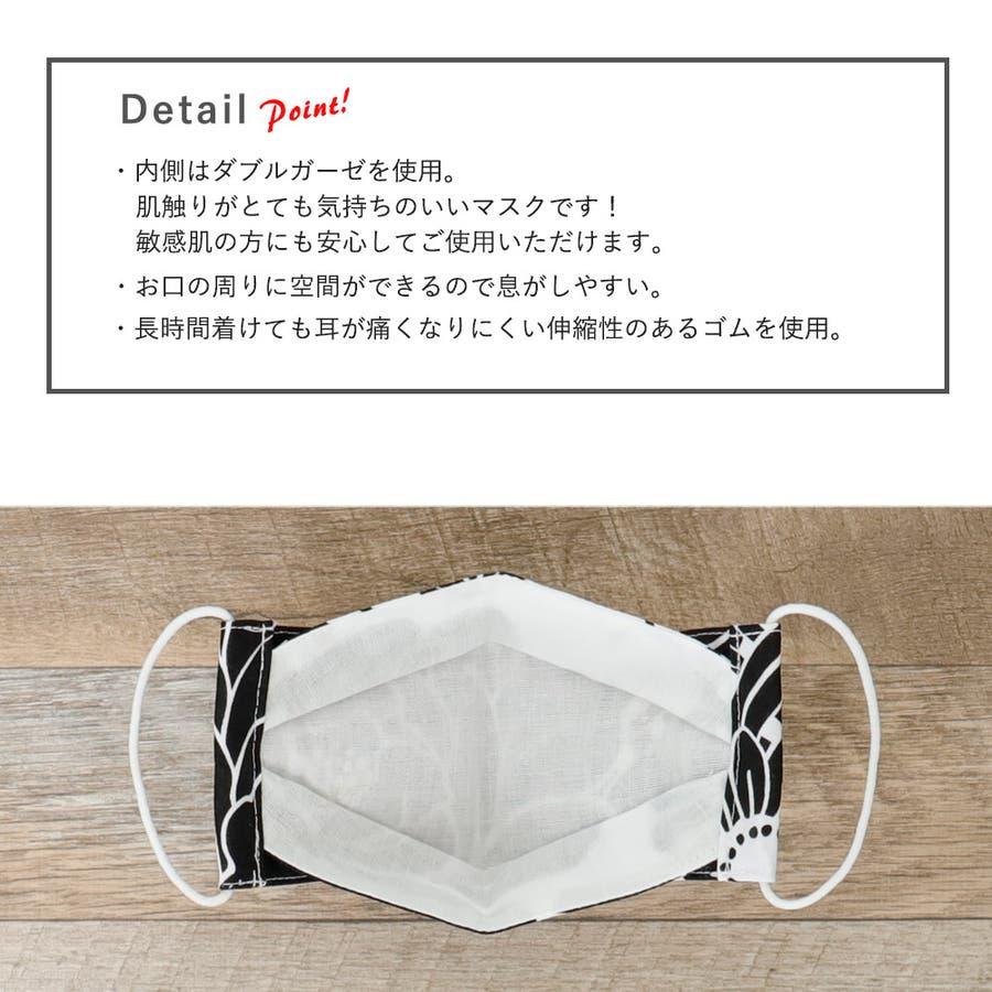 布マスク 大人マスク 舟形 大臣マスク 浴衣 牡丹 白 黒 花柄 和柄 日本製 綿 3