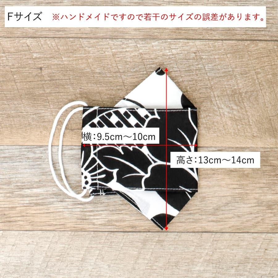 布マスク 大人マスク 舟形 大臣マスク 浴衣 牡丹 白 黒 花柄 和柄 日本製 綿 6