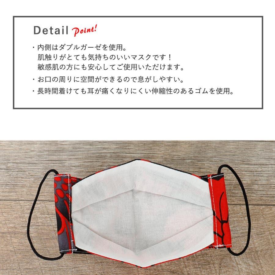 布マスク 大人マスク 舟形 大臣マスク 浴衣 牡丹 赤 黒 花柄 和柄 日本製 綿 3