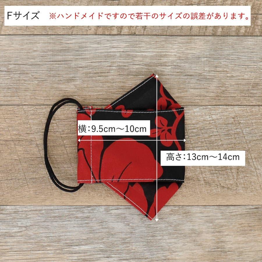 布マスク 大人マスク 舟形 大臣マスク 浴衣 牡丹 赤 黒 花柄 和柄 日本製 綿 6