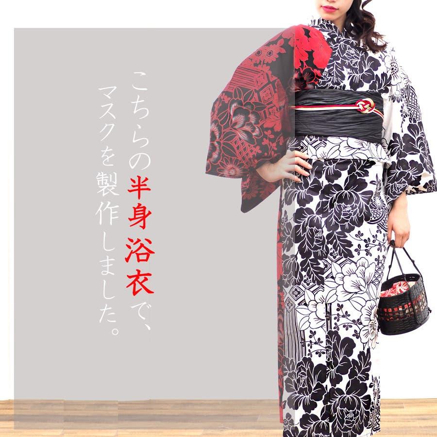 布マスク 大人マスク 舟形 大臣マスク 浴衣 牡丹 赤 黒 花柄 和柄 日本製 綿 7