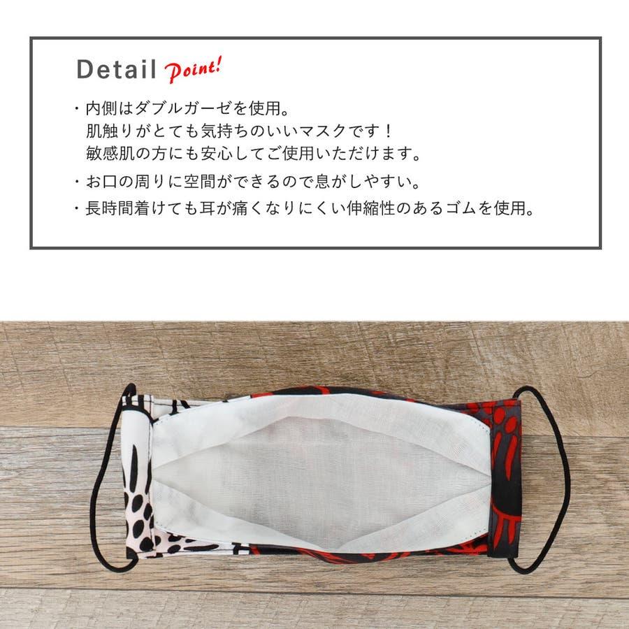 布マスク 大人マスク 舟形 大臣マスク 浴衣 牡丹 赤 黒 白 花柄 和柄 日本製 綿 3