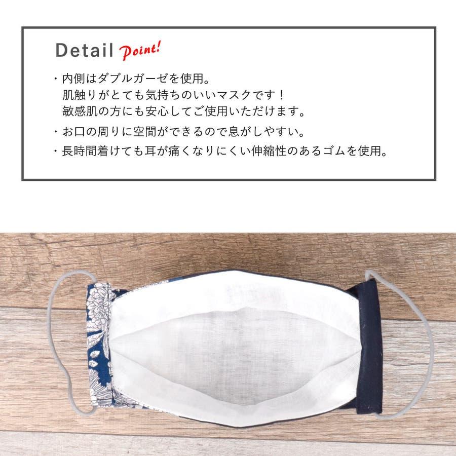 布マスク 大人マスク 舟形 大臣マスク 日本製 リネン 花柄切り替え ネイビー 洗えるマスク 3