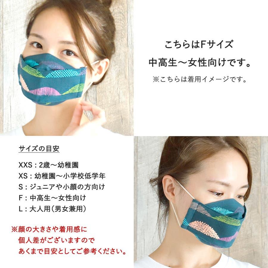 布マスク 大人マスク 舟形 大臣マスク 日本製 リネン 花柄切り替え ネイビー 洗えるマスク 5