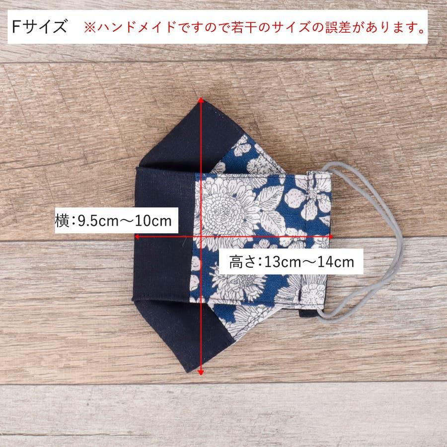 布マスク 大人マスク 舟形 大臣マスク 日本製 リネン 花柄切り替え ネイビー 洗えるマスク 6