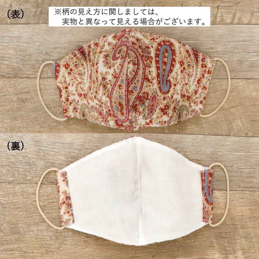 布マスク 大人マスク 立体 ワイン ペイズリー 大きめ立体 日本製 綿 敏感肌 肌に優しい 洗える 2